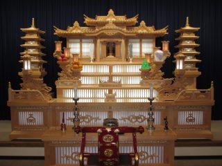 浜田西会館